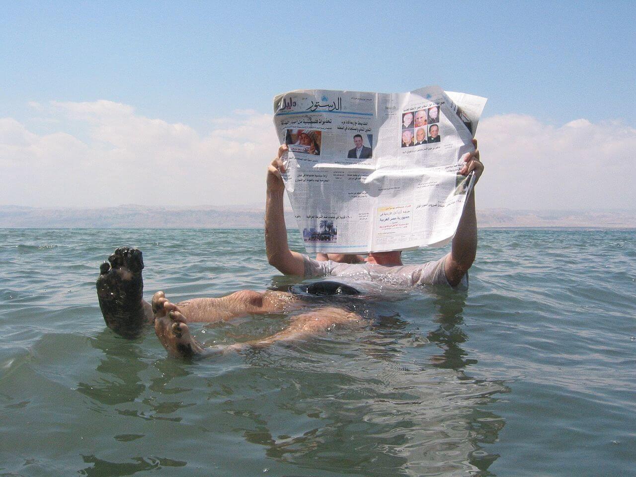 Gypsycouple Jordan Guide : Dead Sea