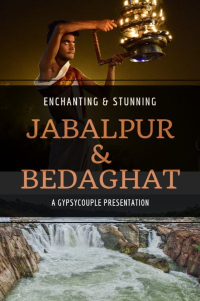 MP TOURISM | AMARKANTAK | JABALPUR | BANDHAVGARH | ITINERARY